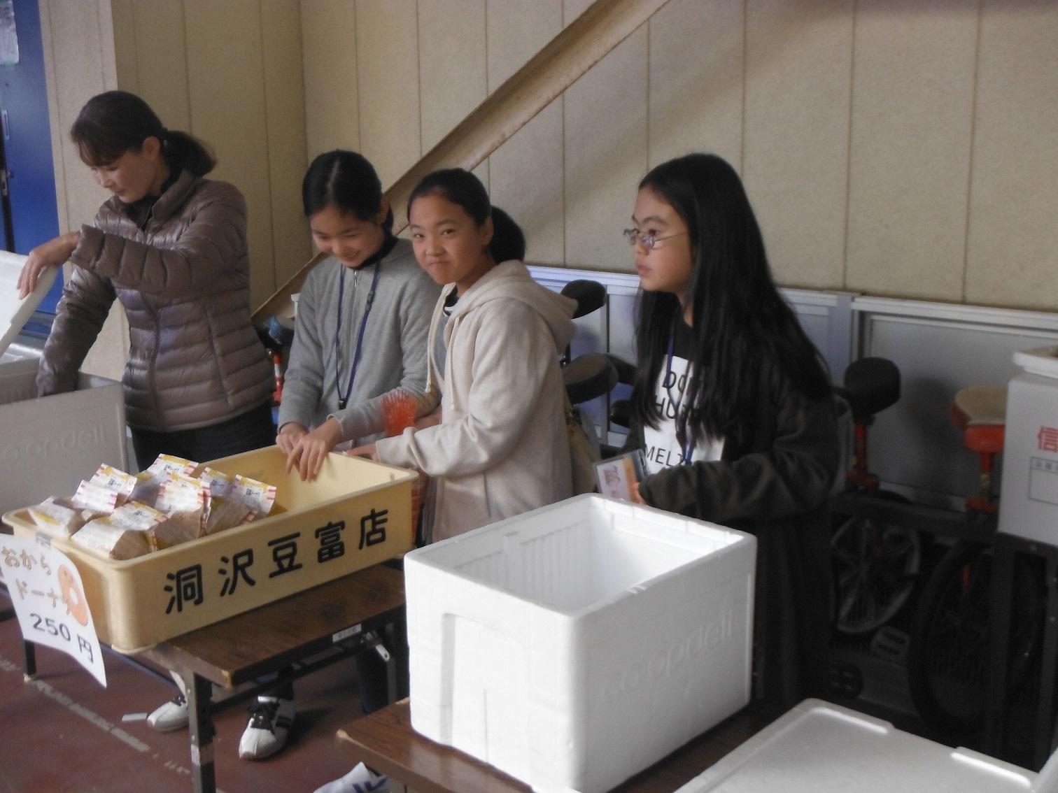 11・04中山地区文化祭(スタッフ参加)