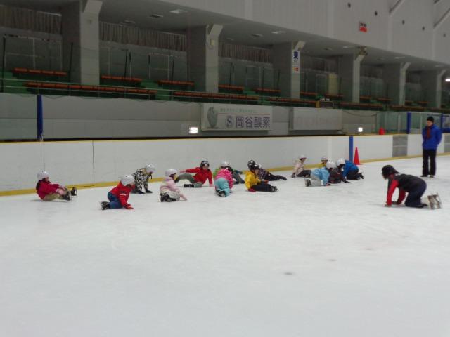 スケート教室(1年)