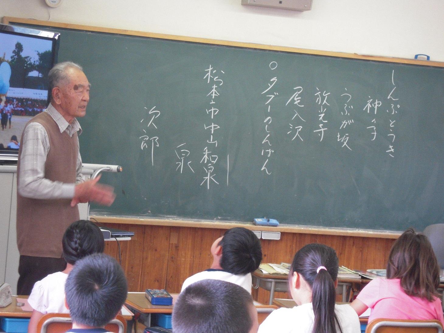 4年生 髙田先生による泉小太郎学習会(0711)