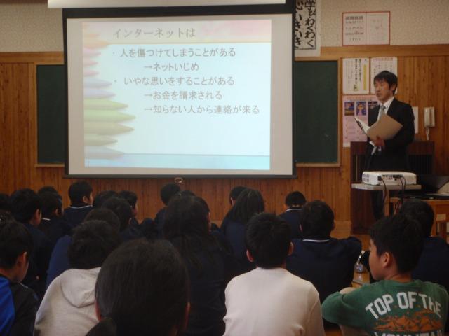 ネットモラル授業①