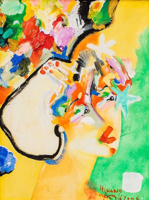 """Hinano"" Art Bora Bora, 2006"