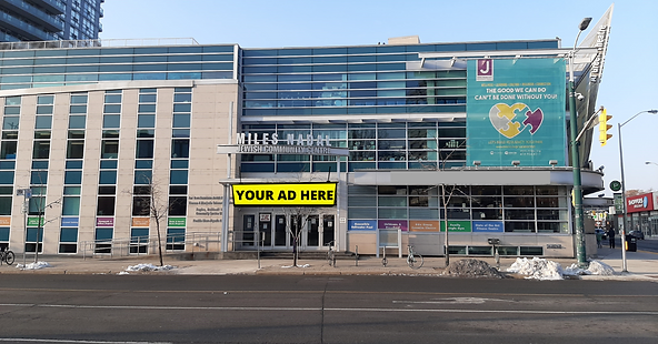 Spadina Entrance - Ad Space (1).png