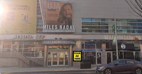 Bloor Entrance - Ad Space.png