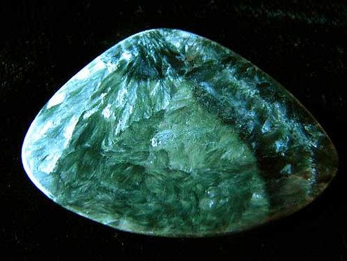 Seraphinite Cabochon-7