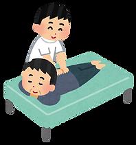 massage_ojisan.png