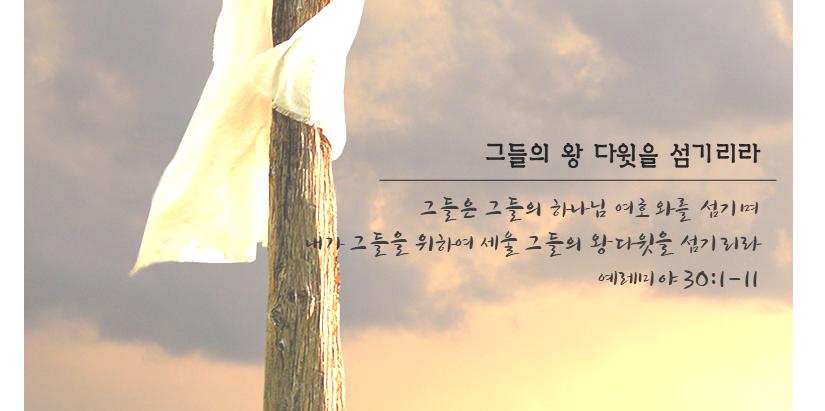8/29/2021 주보