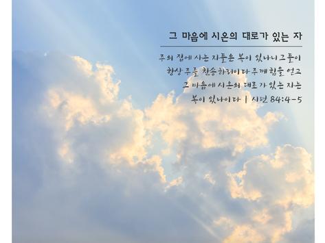8/1/2021 주보