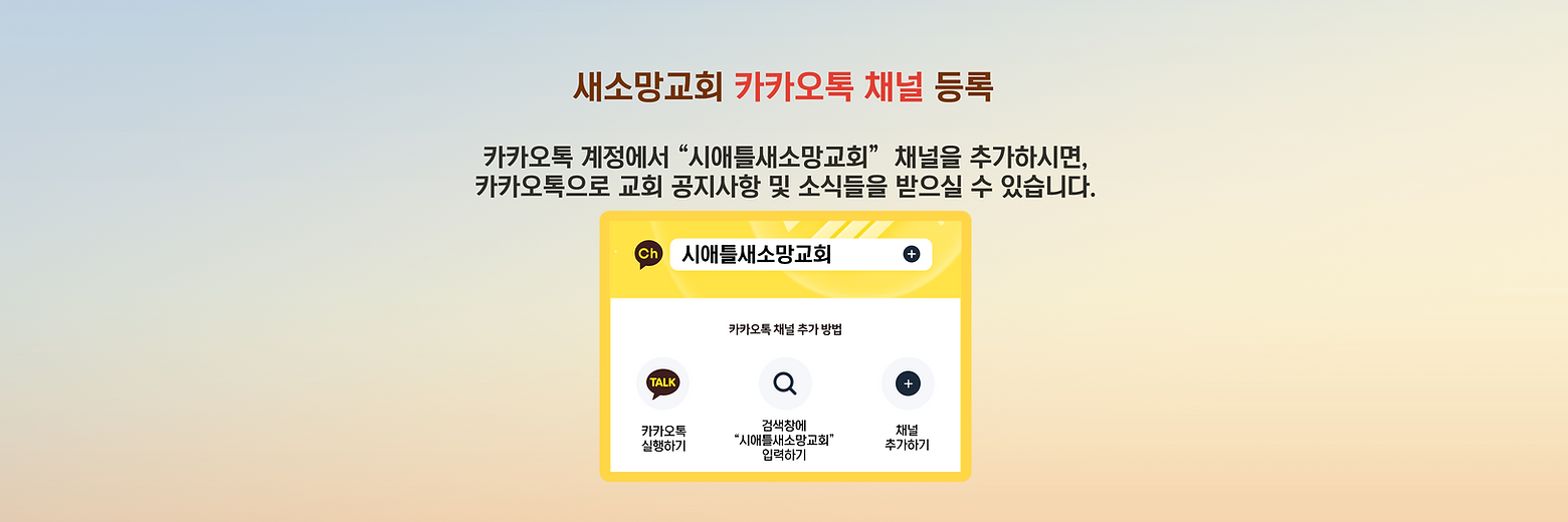 Banner-2021-01-09-KakaoChannel.png