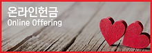 Menu-5-OnlineOffering-3.png