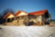 Umbau_Ski-u.Wanderhütte_1991_1.jpg