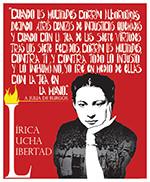 Serigrafia_Julia-de-Burgos.jpg