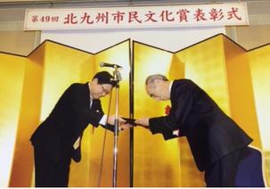 松永室長 祝トリプル受賞