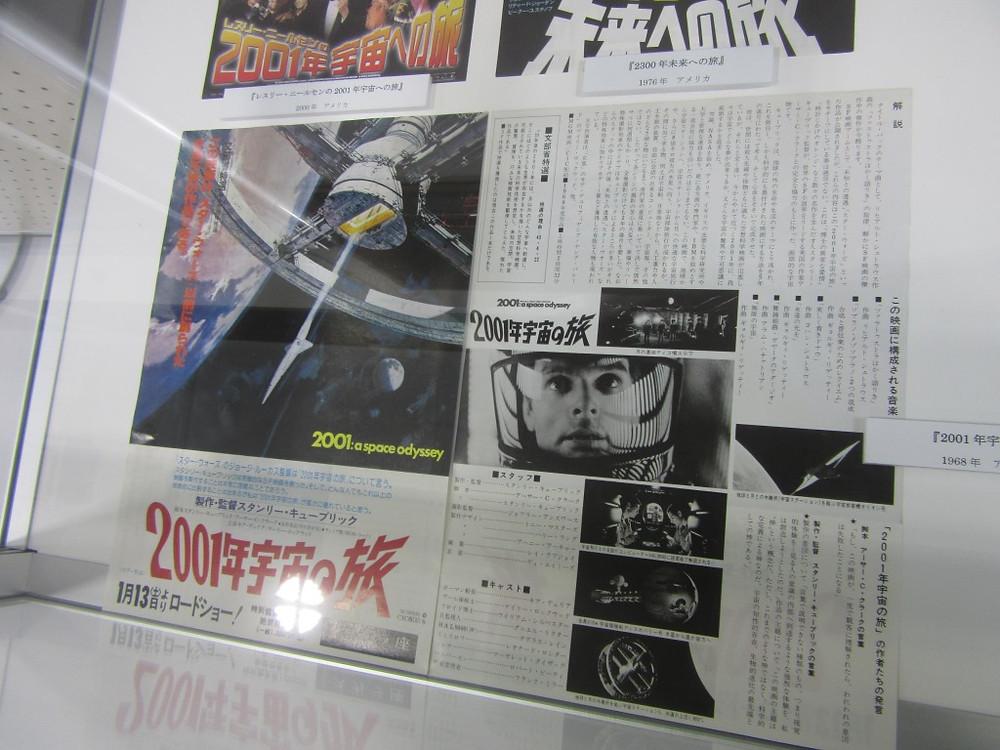 IMG_1526 - コピー.JPG