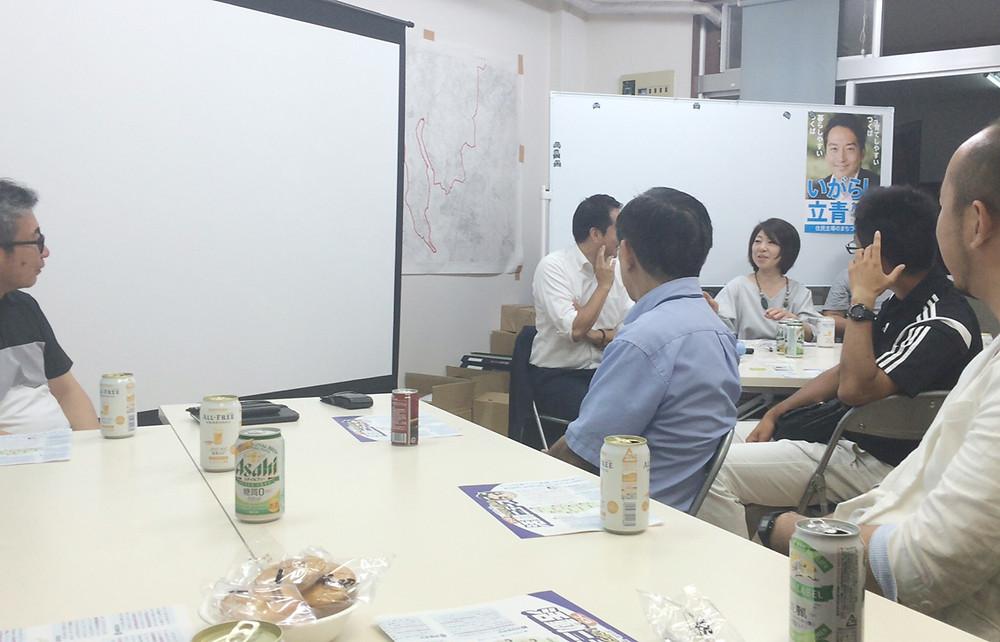いがらし立青の学べるカフェ参加