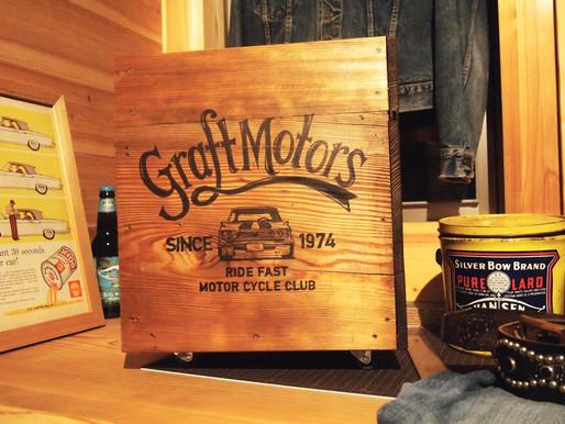 古材を使ってダストボックス制作。