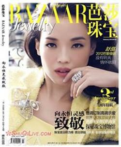Shu Qi - Bazzar Magazine