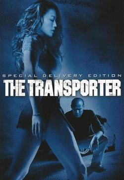 Shu Qi The Transporter DVD Cover