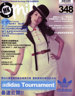 Shu Qi - Milk Magazine