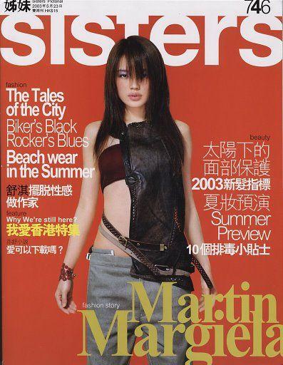 Shu Qi - Sisters Magazine