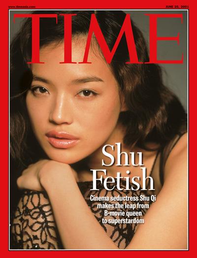 Shu Qi - Time Magazine