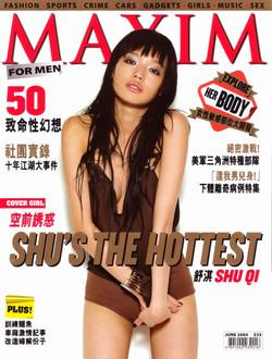 Shu Qi - Maxim Magazine