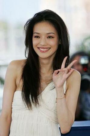 Shu Qi - Press Photo