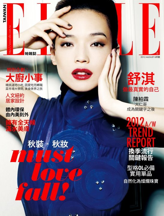 Shu Qi - Elle Magazine