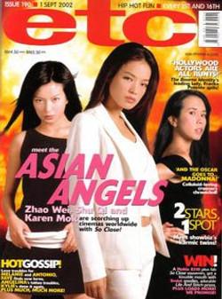 Shu Qi - Etc Magazine