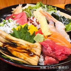 三咲丼「鮮」