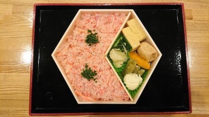 かに寿司弁当( 紅ずわい蟹)