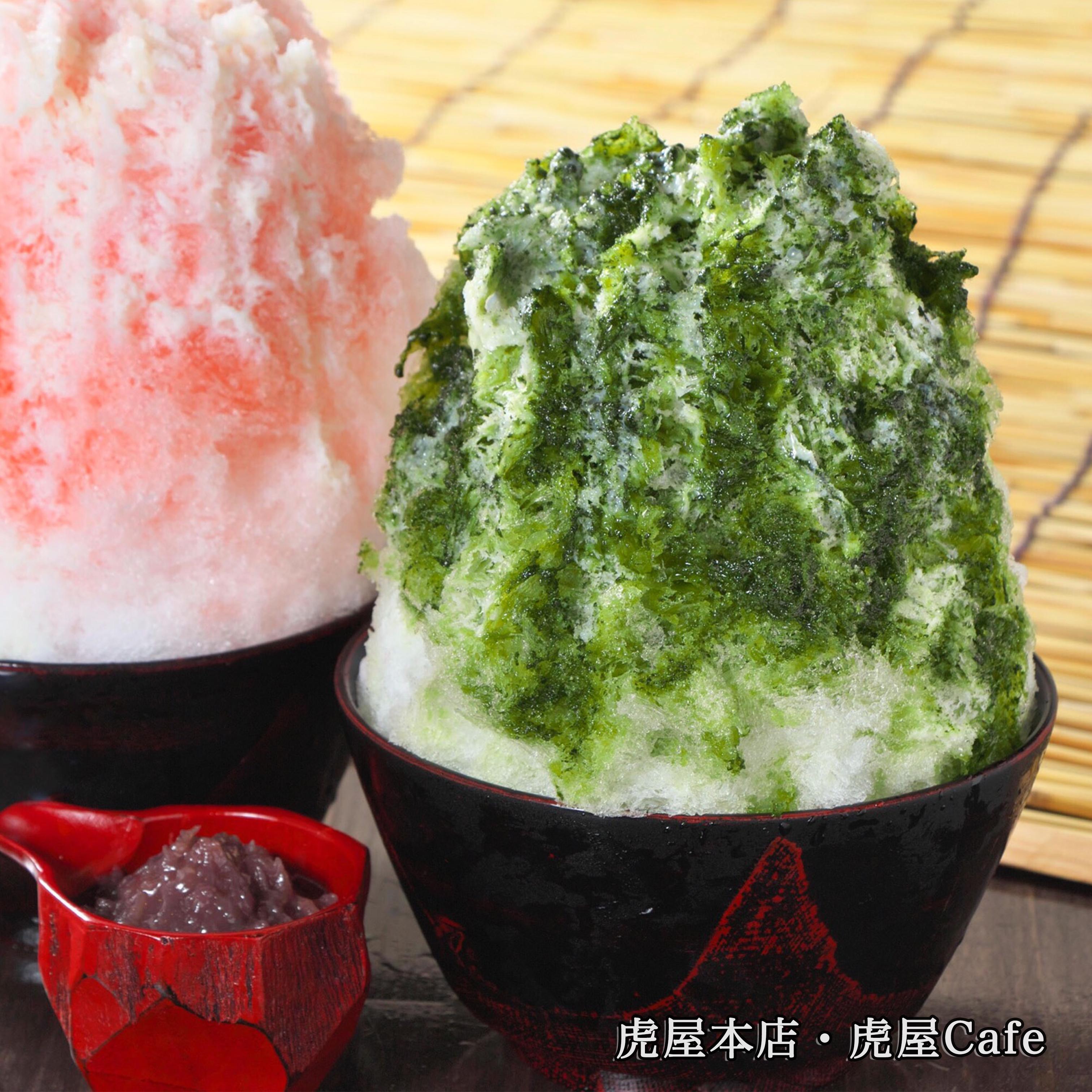 虎屋本店・虎屋Cafe