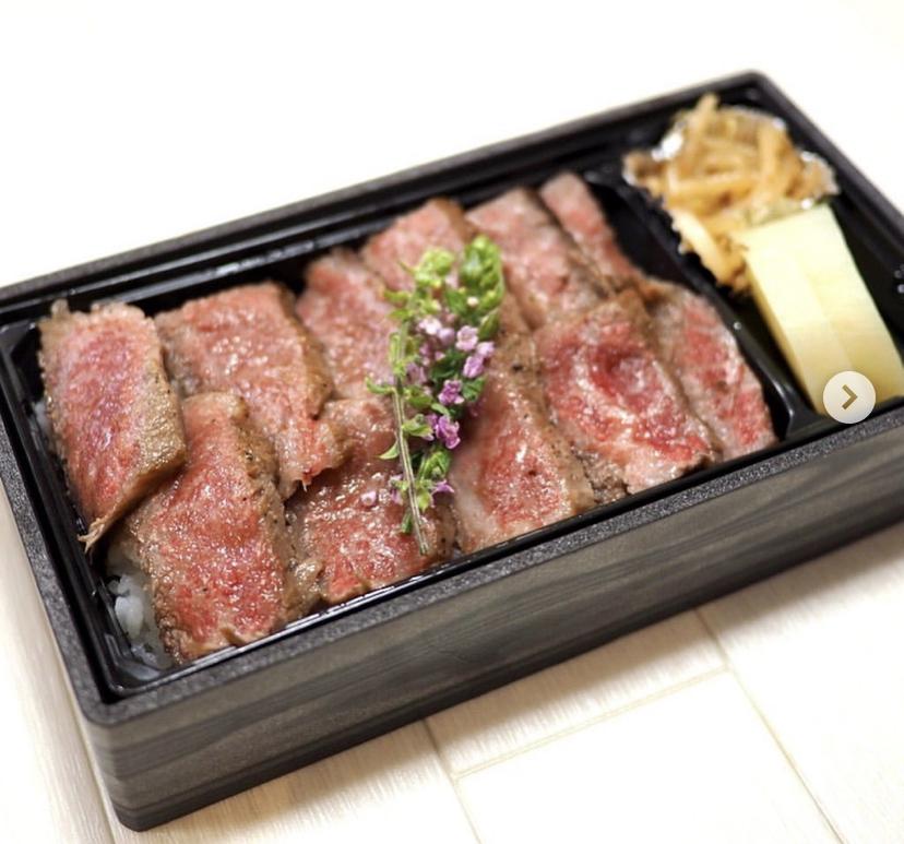 ステーキ重¥1800