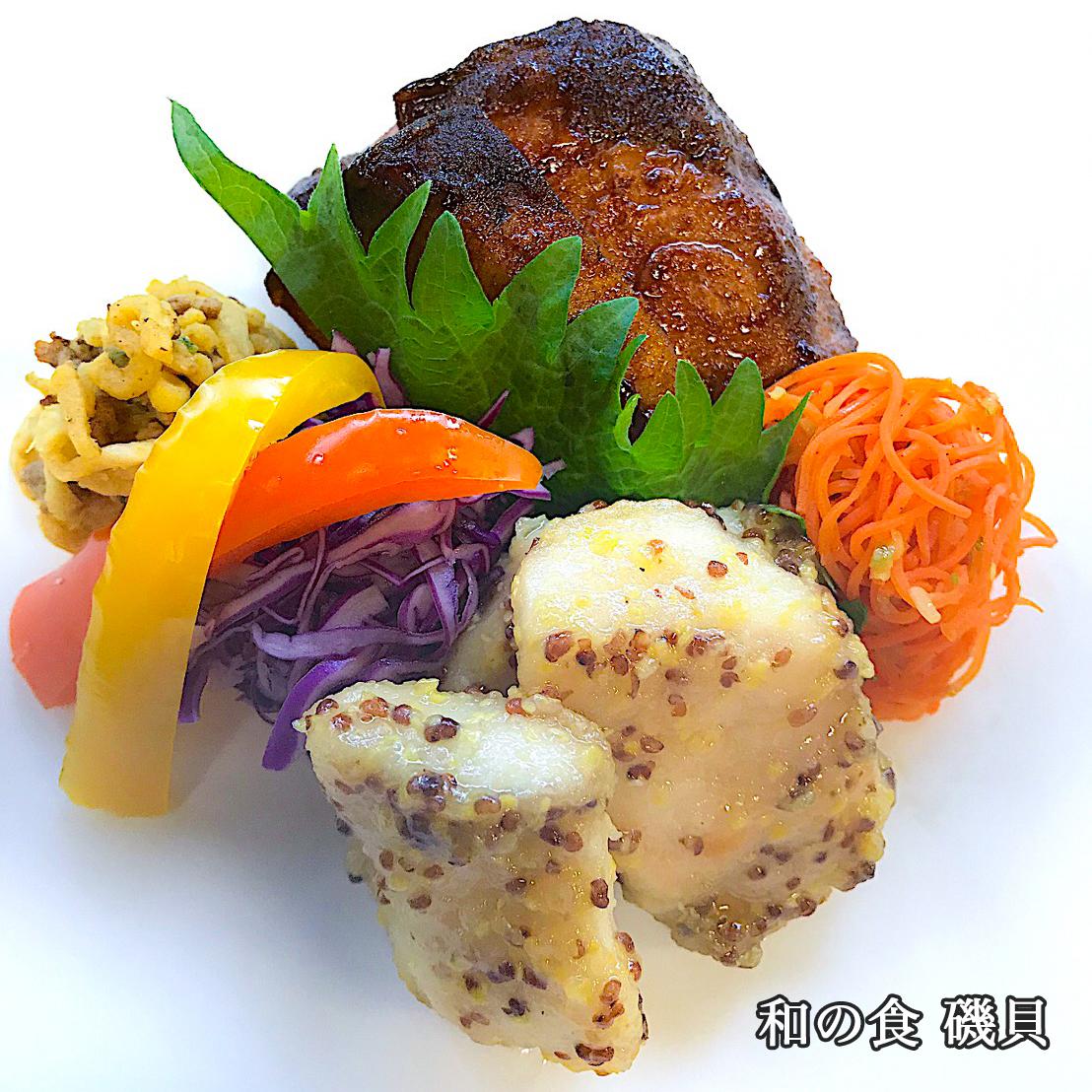 和の食 磯貝