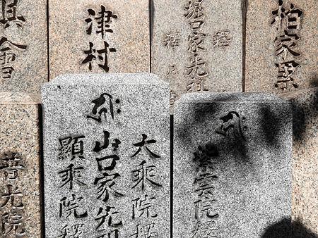 otros simbolos de reiki.JPG