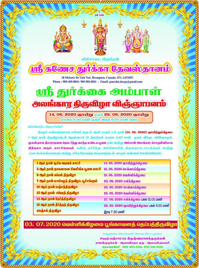 Tamil.jpeg