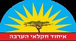 Arava_Logo