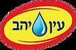 Ein-Yahav_Yofi