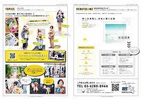 freepaper_2月ピーナッツ.002.jpeg