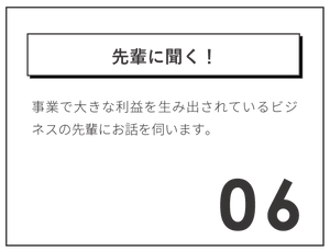 soracorelab_web用-25.png