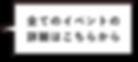 _sora_core_lab_web_180731 [復元]-42.png