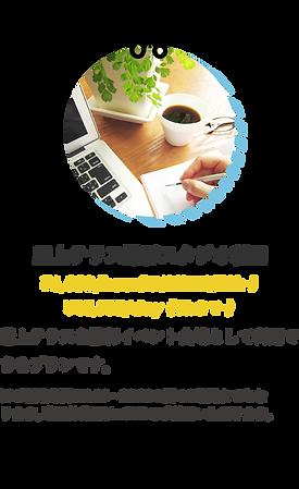 _sora_core_lab_web_180731 [復元]-38.png