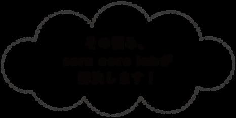soracorelab_web用-06.png