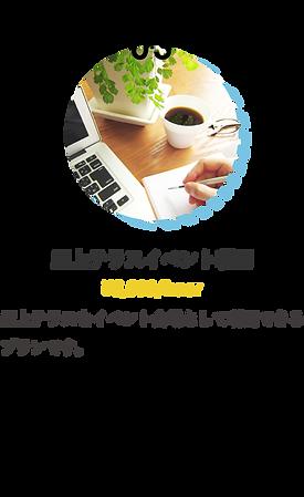 _sora_core_lab_web_180731-35.png