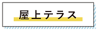 _sora_core_lab_web_180822-55.png