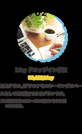 _sora_core_lab_web_180731-34.png