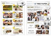 freepaper_2月ピーナッツ.001.jpeg