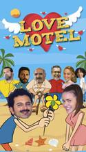 Love Motel