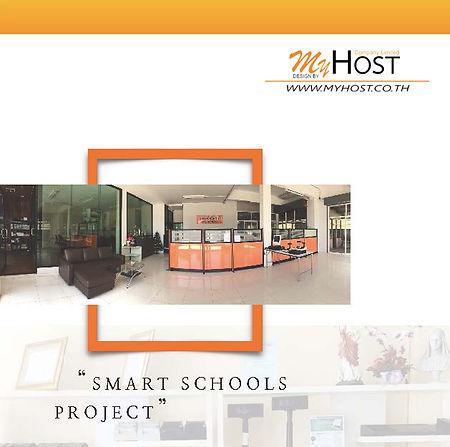 SMART SCHOOL FILE_Page_01.jpg