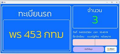 messageImage_1617186024896(1).jpg