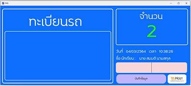 messageImage_1617185995937(1).jpg